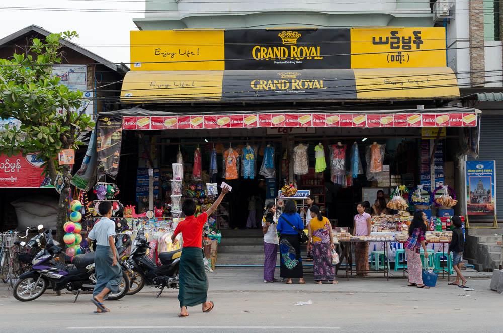 Myanmar Longyi